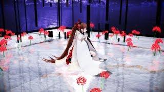 【MMD】『曼珠沙華(彼岸花)』【まふまふ】瑞鶴(ずいかく,Zuikaku)【アズールレーン/碧藍航線/Azur Lane】1080p60s FullHD