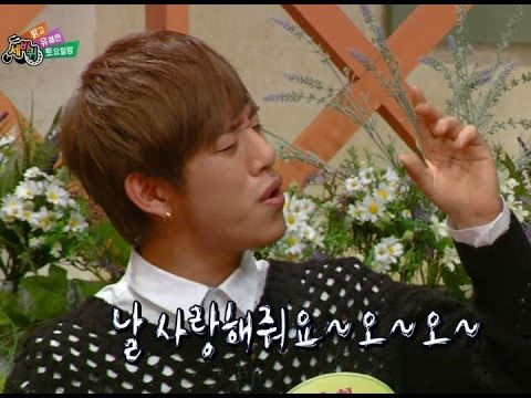【TVPP】Daehyun(B.A.P) - Vocal Mimicry + One Shot, 대현(비에이피) - 성대모사 + 원 샷 @ Three Turns