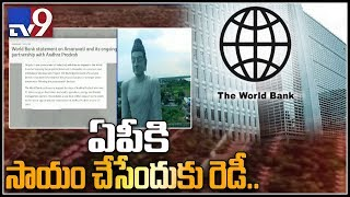 World Bank Releases Statement On Amaravati..