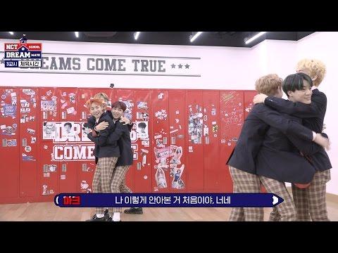 [꿈꾸는 소년들] NCT SCHOOL DREAM MATE #3교시