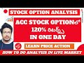 Stock Option Trading Analysis |  120% Returns In ACC Stock Option In One Day | #OptionsTradinglive