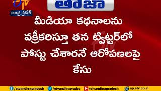 Case filed against Pawan Kalyan in Banjara Hills PS..