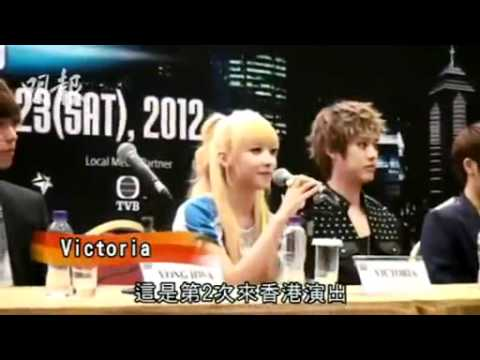 [NEWS] 120623 Muisc Bank in HK f(x)victoria