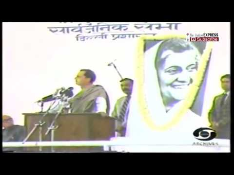 Rajiv Gandhi's Speech justifying 1984 Sikh Massacre