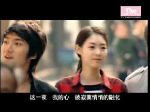 張力尹 - 星願(I Will) MV  - 畫質好版