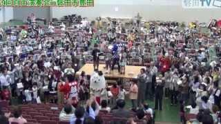 自由演奏会in磐田市豊田(平成25年4月28日)が行われました。