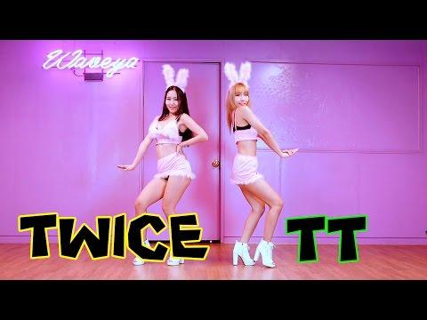 TWICE(트와이스) TT(티티) cover dance WAVEYA 웨이브야