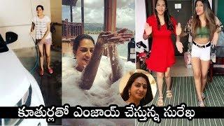 Actress Surekha Vani celebrates Panipuri Day with daughter..