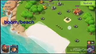 Boom beach الهجوم على قرية الميت -
