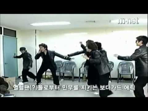 Dorky Shinhwa 한결같이 산만한 신화