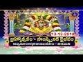 Brahmotsavam Samskrutika Vaibhavam , Mahati | 13-12-18 | SVBC TTD
