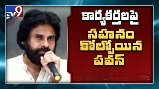 Watch: Pawan Kalyan loses cool at his fans..