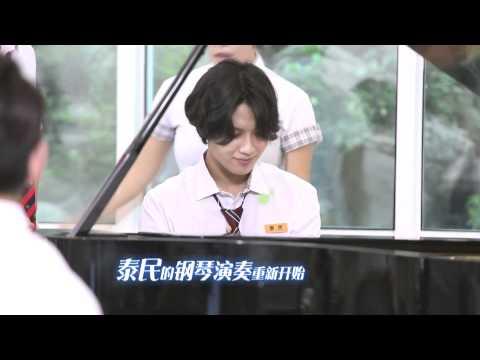 140912 Taemin playing piano
