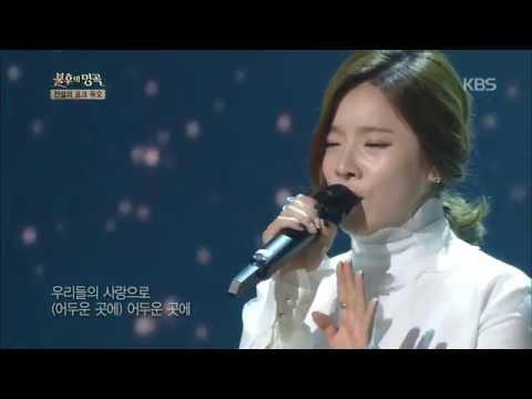 [HIT] 불후의 명곡2, 전설의 포크듀오편-벤(Ben) - 사랑으로(Love).20141101