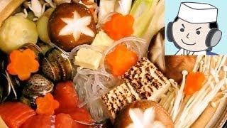 Hokkaido Specialty: Salmon & Vegetable Hotpot