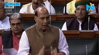 Illegal Rohingyas will be deported: Rajnath Singh..