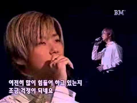 Shin Hye Sung - I Swear (Baraem)