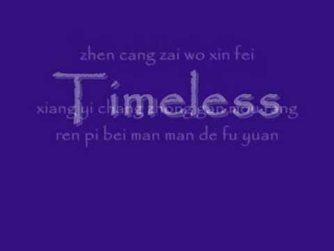 Zhang Li Yin (feat. Xiah Junsu) - Timeless (Chinese Ver.) Lyrics (pinyin)