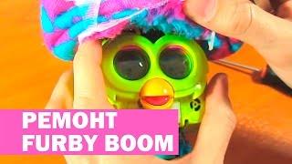 Ферби. Фёрби бум. Furby Boom - ремонт игрушки с заменой моторчика.
