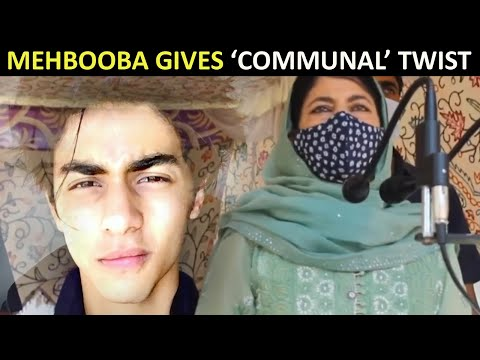 Aryan Khan case turns political, complaint against Mufti for inciting 'communal' twist