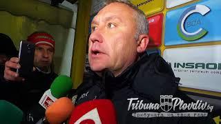 TribunaPlovdivTV: Николай Киров след равенството с Берое 1:1