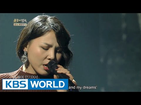 ALi - Does Anyone Know This Person | 알리 - 누가 이 사람을 모르시나요 [Immortal Songs 2]