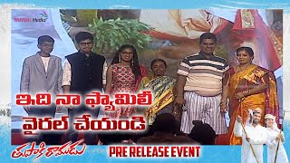 Bithiri Sathi makes TS ministers laugh the way he introduc..