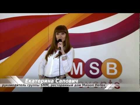 Социальные медиа 2012 - 15-16 ноября 2012, Москва