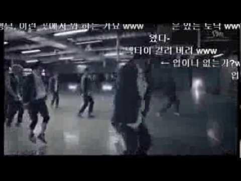 exo 으르렁 니코동 일본반응
