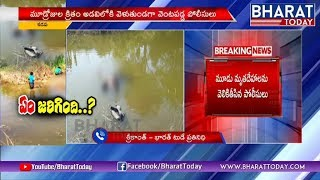 Live Updates From Kadapa | 6 Dead Bodies Found In Vontimitta Pond |