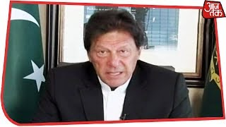 IAF Pilot Will Be Released Tomorrow: Imran Khan | Big Breaking News