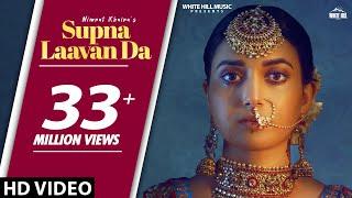 Supna Laavan Da – Nimrat Khaira Video HD