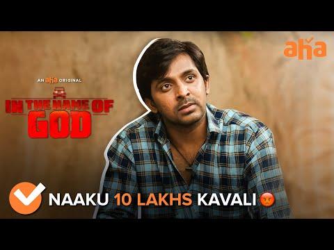'In The Name of God' film promo- Priyadarshi, Nandini Rai