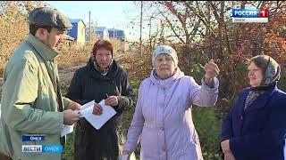 Жители частного сектора в самом центре Омска живут словно на пороховой бочке