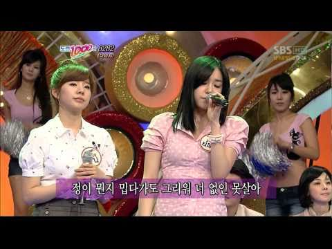 100516 Tiffany - 8282 (Davichi)