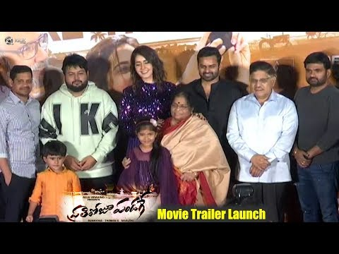 Prati Roju Pandage Movie Trailer Launch