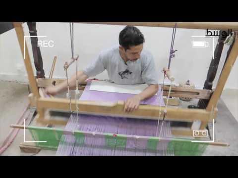 النسيج... صناعة بحرينية تترقبُ إحياءها مجدداً