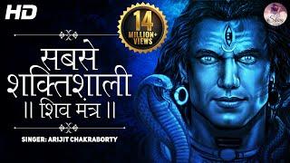 Lord Shiva   Most Powerful Namaskaratha Mantra - Music Videos
