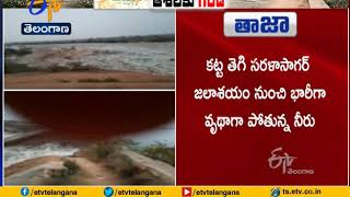 Breaking: Sarala Sagar project in Telangana breaks down..