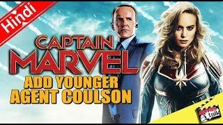 CAPTAIN MARVEL: Add Younger Agent Coulson In Movie [Explained In Hindi]