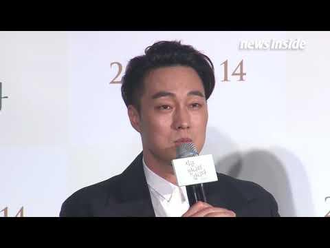 """[SSTV] 소지섭(So Ji Sub), 손예진? """"첫사랑 만난 듯한 설렘 있었다"""" (지금 만나러 갑니다)"""
