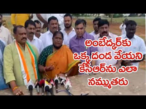 KCR never garlanded Ambedkar statue after becoming CM: Congress MLA Seethakka