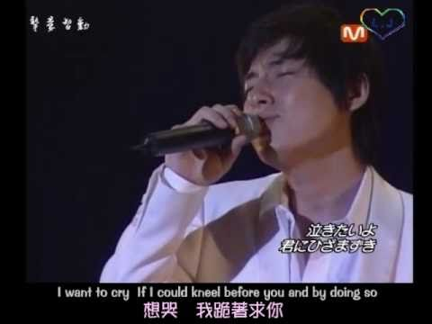 [Live]李智勳 Lee Jee Hoon ~080727 Missing You (Chi/Eng/Jap subs)