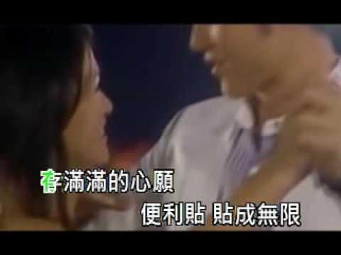 [KTV]心願便利貼