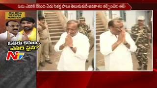 Nandyal by-election: Silpa Mohan Reddy casts vote..