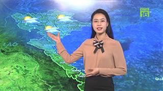 Dự báo thời tiết 14/12/2019 | Miền núi phía Bắc đề phòng băng giá | VTC16