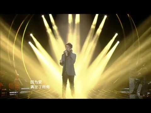 林志炫 - 沒離開過 《我是歌手20130215》