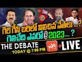 LIVE: The Debate On Political Parties Focus On Telangana Assembly Elections 2023 | CM KCR | YOYO TV