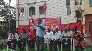 Janasena, CPM and CPI Maha Garjana at Pamarru ||VS9NEWS