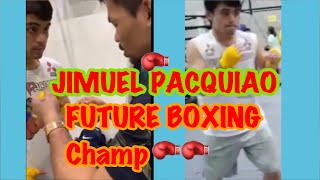 JIMUEL PACQUIAO THE NEXT MANNY PACQUIAO?! - (Future Boxing Champ)